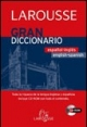LAROUSSE Gran Diccionario English-Spanish/Espańol-Ingles(+CD-ROM