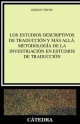 toury-gideon-los-estudios-descriptivos-de-traduccion-y-mas-all