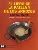 MARCH Lourdes, EL LIBRO DE LA PAELLA Y DE LOS ARROCES
